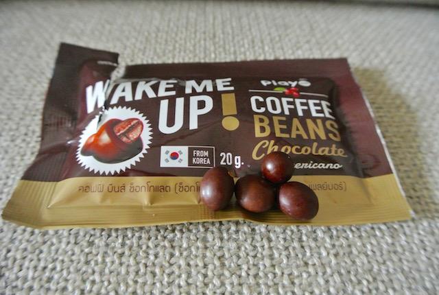 コーヒー豆、ガリガリ、プレイモア、チョコレート