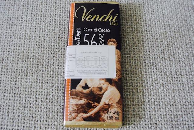 美味しすぎ、イタリア、逸品、ヴェンキ