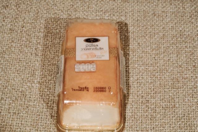 クリームチーズ香る、可愛い、ロールケーキ、新セブンスイーツ