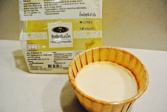 タイ、セブン、今流行り、本格チーズタルト、食べれる
