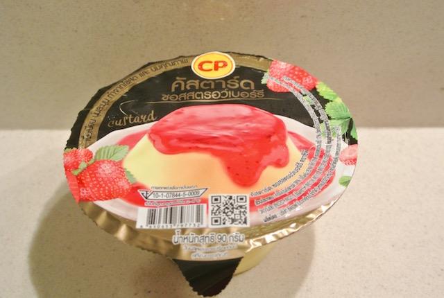 騙されたと思って、買う、CP、チーズプディング、タイ-セブン