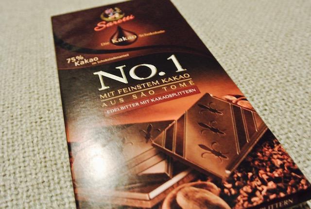 カカオ75%、甘い、ザロッティ、チョコレート