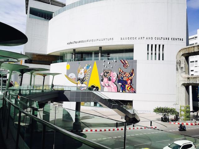 子連れ、楽しむ、フォトジェニック、美術館、バンコク アート&カルチャーセンター