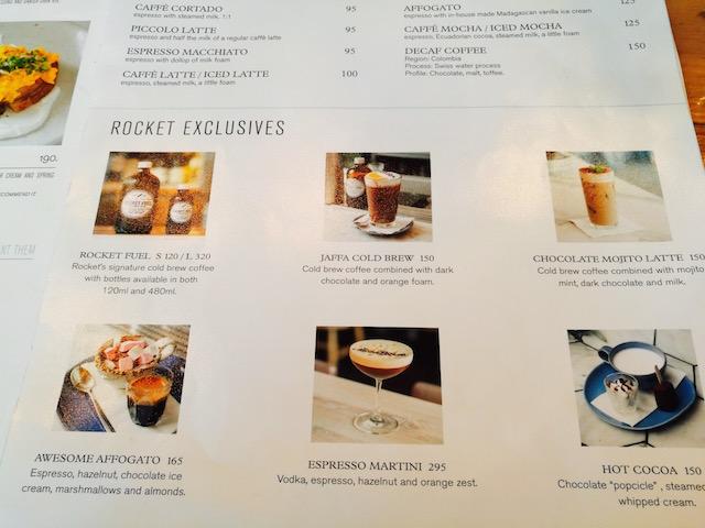 理想的、ブランチ、サトーン12、ロケットコーヒーバー
