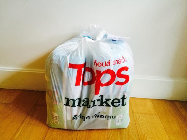 これ便利、トップス、スーパーマーケット、デリバリーサービス