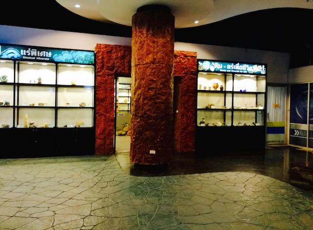 子連れ、カップル、楽しい、エカマイ、科学博物館&プラネタリウム