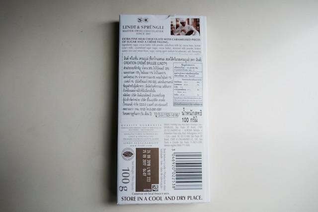 ホワイトデー、喜ばれる、スイス、チョコブランド、リンツ
