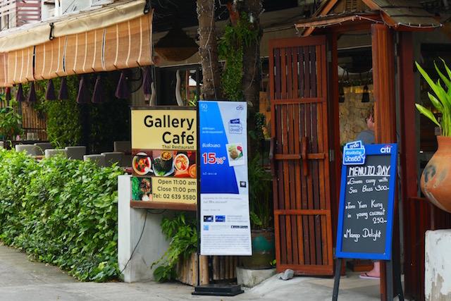チャオプラヤー川、近く、アート街、ジャルンクルン通り、散策