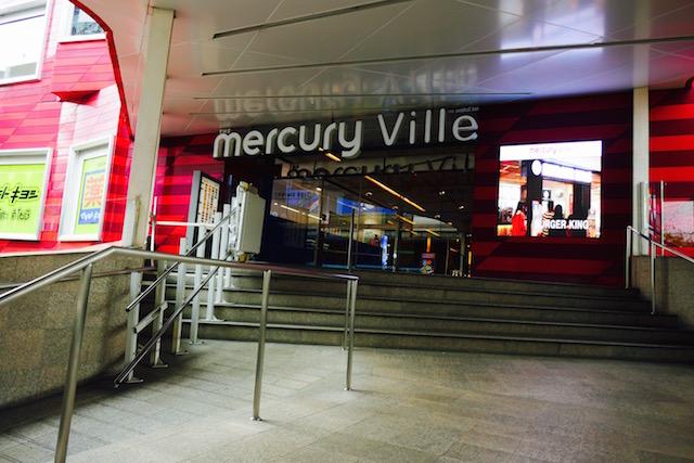 BTSチットロム駅、直結、マーキュリー・ヴィレ、飲食店、一覧