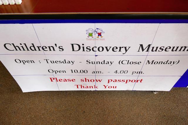 子供、好奇心、モーチット、こども博物館、無料