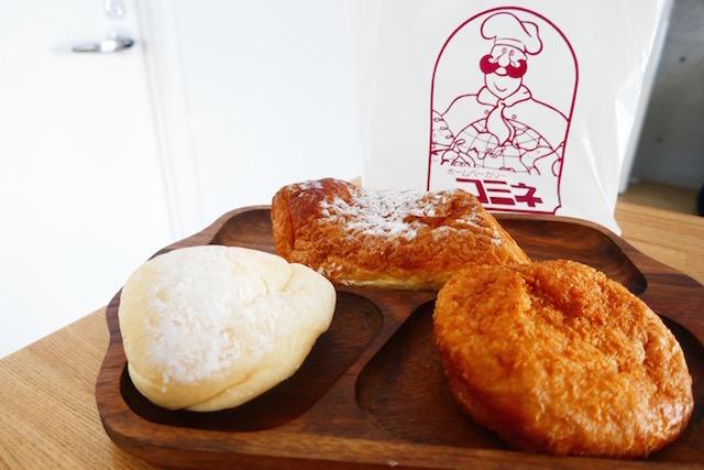 庶民の味、こみねベーカリー、武蔵小山商店街