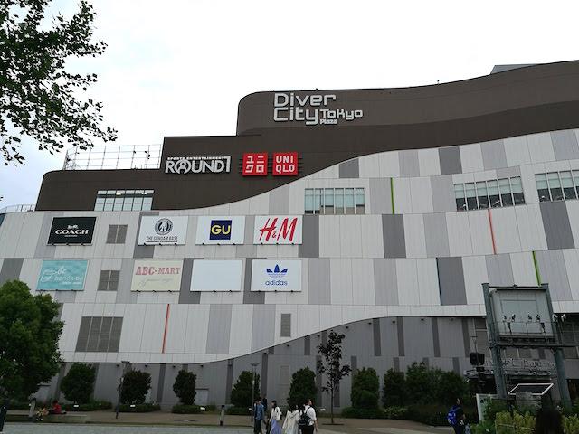 子連れ、デート、ダイバーシティ東京