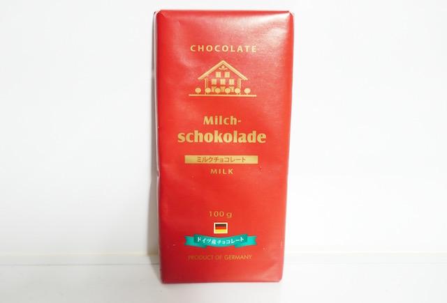 コスパ高い、ドイツチョコ、ミルヒ ショコラーダ