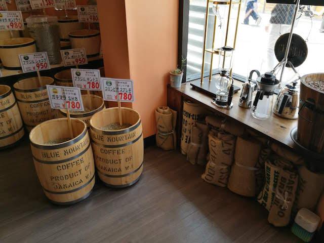 美味しいコーヒー、コーヒーロースト、ドルチェ・バッハ、三ツ木