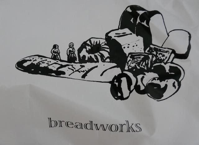 粉手作り、エキュート品川、絶品ベーカリー、ブレッドワークス
