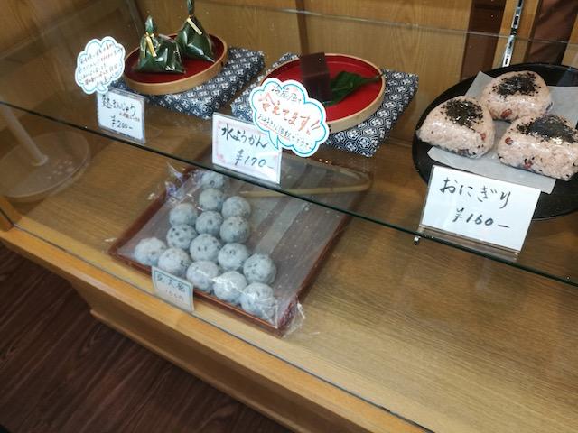 喜ぶ、和菓子、お土産、大福、団子、高松屋、大崎