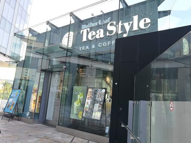 お洒落、紅茶専門店、マザーリーフティースタイル、シンクパーク大崎
