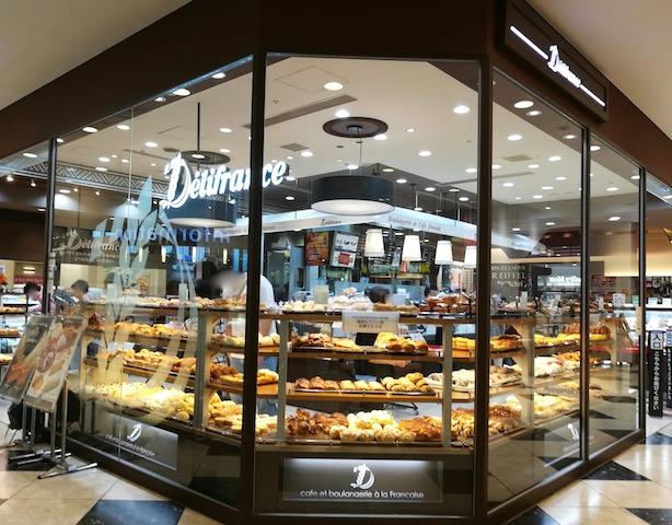 大井町駅近、アトレ内、美味しいパン屋さん、デリフランス