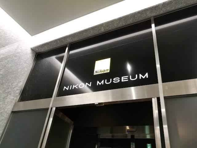 ファミリー、デート、マニア、嬉しい、ニコンミュージアム、品川