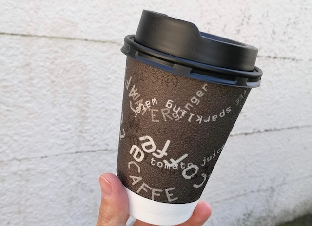 カジュアル、カフェ&バー、グラブ、武蔵小山