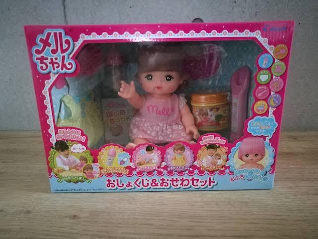 長く使う、集中、おもちゃ、3歳、誕生日プレゼント