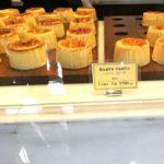 こんなチーズケーキ初めて、行列、ガスタ、白金