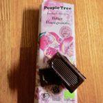 乳化剤不使用、女性、嬉しい、ザクロチョコレート、ピープルツリー
