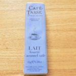 本物の味、さりげない、可愛い、カフェタッセ、ベルギーチョコ