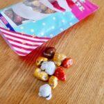 アメリカ生まれ、フィエスタ、小石、チョコレート